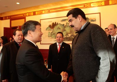 homeland of bolivar power economic and energy partnerships with china embajada de la republica bolivariana de venezuela en canada homeland of bolivar power economic and energy partnerships with china embajada de la republica bolivariana de venezuela en canada